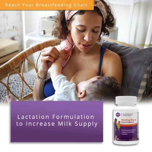 Nursing Blend - Reach Your Breastfeeding Goals